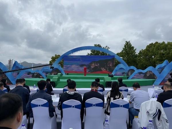 浙江省第二届生态运动会舞台音响租赁成功案例