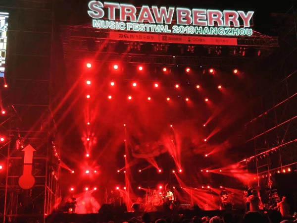 杭州草莓音乐节舞台雷亚架租赁