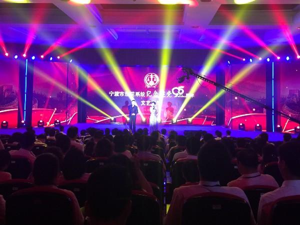 杭州演唱会音响租赁如何挑选