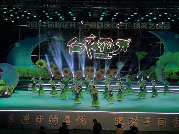 """""""向阳花开""""文艺汇演舞台雷亚架租赁案例"""