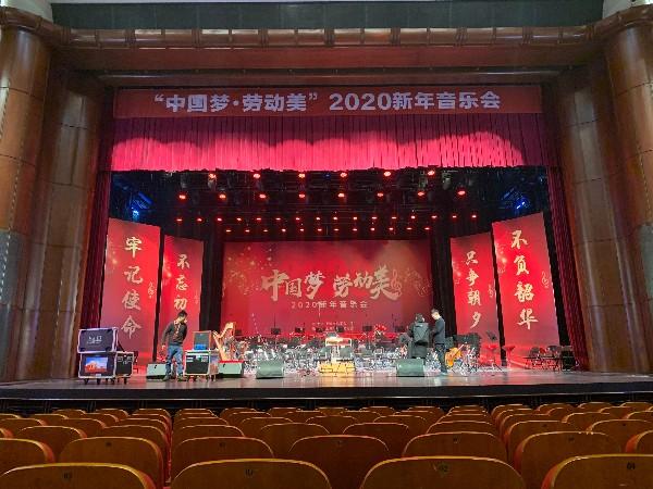 上海音乐会舞台灯光租赁案例