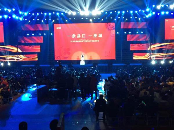 宁波庆典舞台桁架租赁