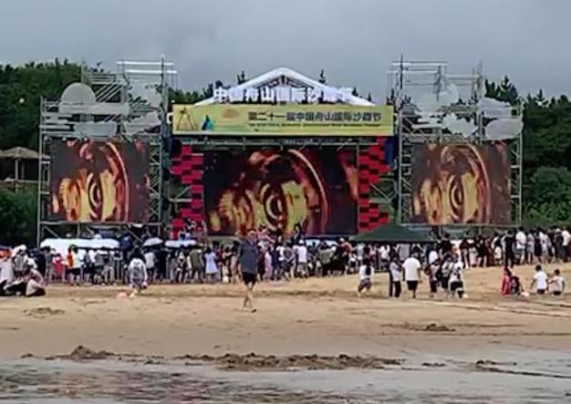 沙滩上舞台怎么搭建?