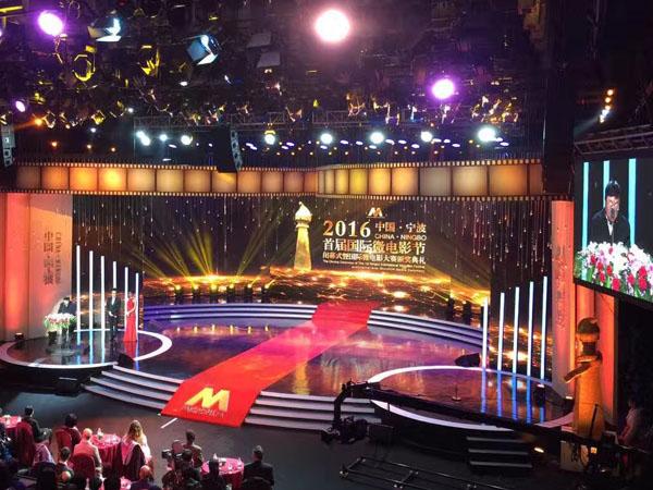 选择宁波舞台租赁商家,哪些条件必须考虑?