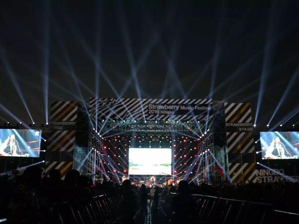 了解杭州舞台灯光租赁市场才知如何选择