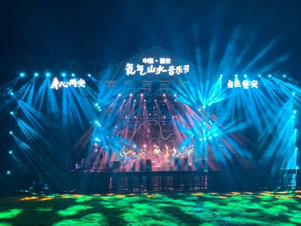 氧气山水音乐节舞台雷亚架租赁案例