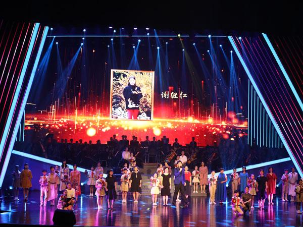热烈庆祝鑫禾舞美承办的教师节表彰大会顺利结束