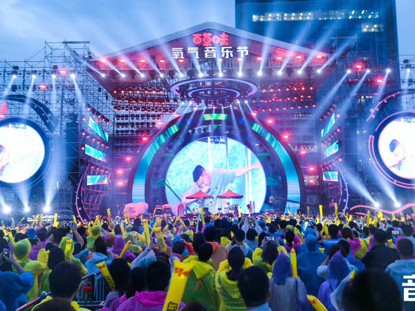 宁波舞台LED大屏幕租赁商家发展市场策略