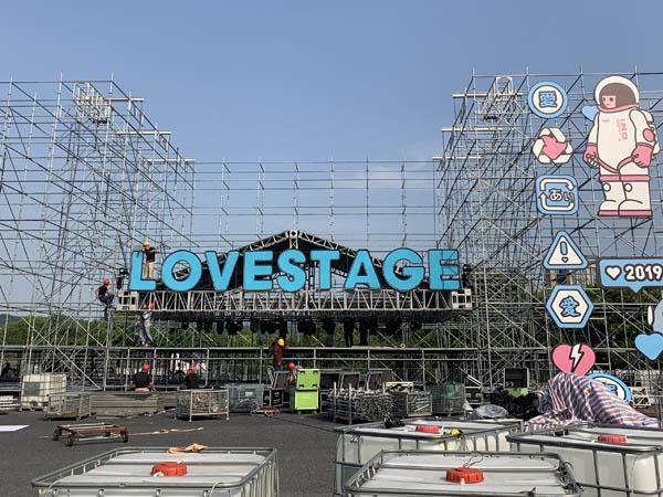怎样才能保证舞台搭建的安全,而不是空喊口号