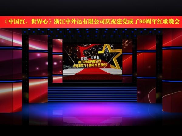 宁波舞台灯光租赁所具备的基本特点有哪些