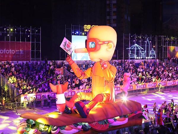 2018宁波尼斯国际嘉年华开幕庆典舞台设备租赁案例