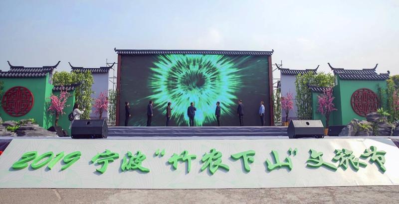 宁波舞台灯光租赁