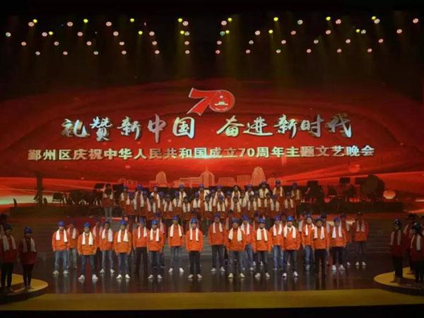 礼赞新中国,奋进新时代灯光租赁案例