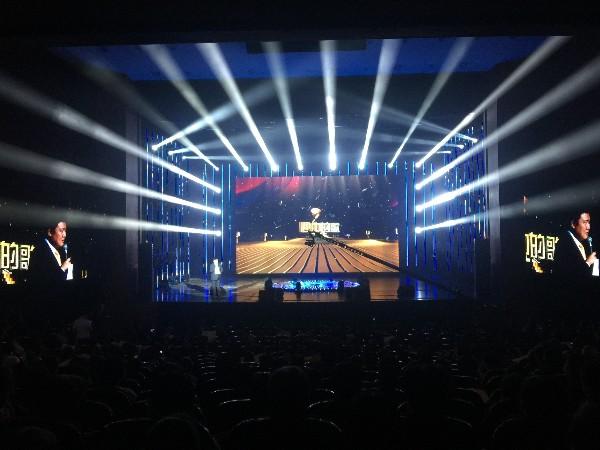 一套完整的舞台设备租赁
