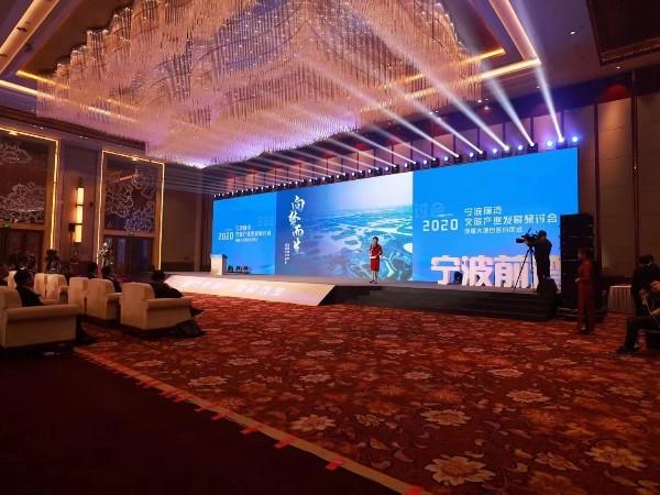海昌文化旅游综合项目签约灯光租赁成功案例