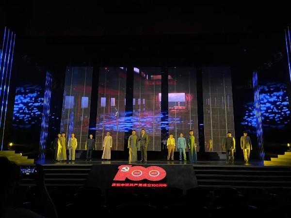 江北献礼建党100周年晚会舞台灯光租赁案例