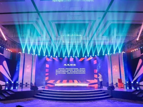 2020年太平鸟供应商大会舞台灯光租赁案例