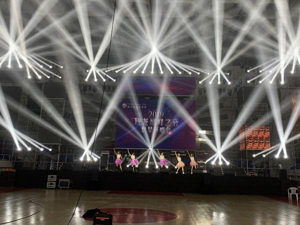 恭祝鑫禾舞美两场群星演唱会圆满落幕