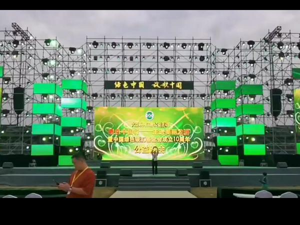 杭州LED屏幕租赁哪家好