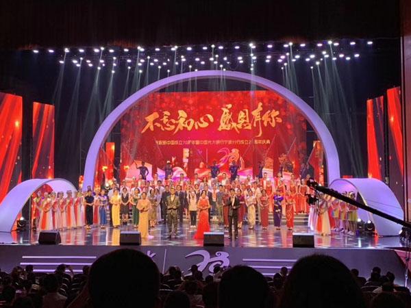 光大银行宁波分行20周年行庆活动舞台租赁案例