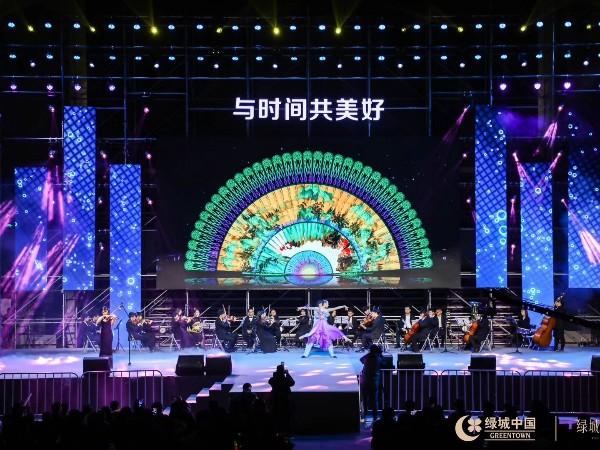 新春交响音乐会暨客户答谢会雷亚架舞台租赁案例
