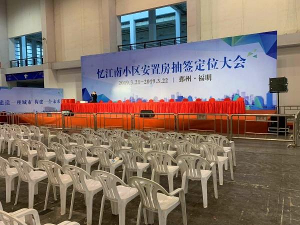 宁波舞台搭建