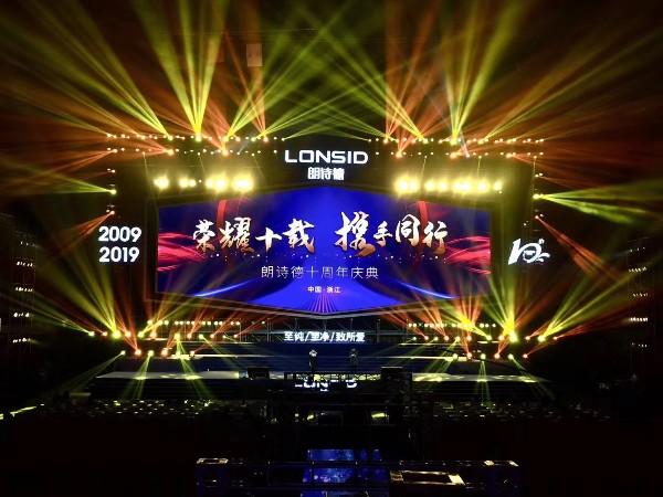 杭州灯光租赁价格帮你轻松选择合适设备